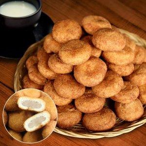 수제 생도너츠(무설탕가루) 500g/ 도넛 간식 당일생산