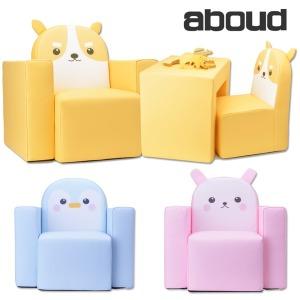 NEW 국내생산 분리형 유아쇼파 책상으로변신 유아의자
