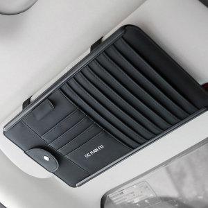 차량용 CD 선바이저 카드포켓 카드바이저 C형(블랙)