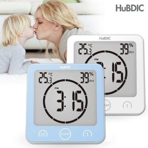 휴비딕 디지털 시계온습도계/방수시계/욕실시계HT-4