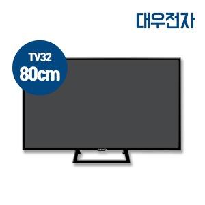 대우TV L32U6310TK 32인치티비 벽걸이티비 티비TV