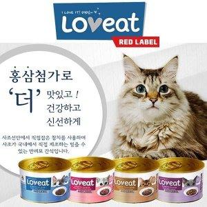 사조 러브잇 레드라벨 4종 160gx24개 고양이캔