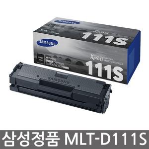 정품토너 삼성 MLT-D111S 검정 SL-M2077FW SL-M2074FW