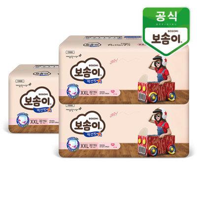 [보솜이] 액션핏 팬티 XXL 점보형 여아 32매 x 3팩