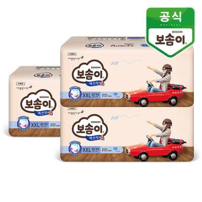 [보솜이] 액션핏 팬티 XXL 점보형 남아 32매 x 3팩