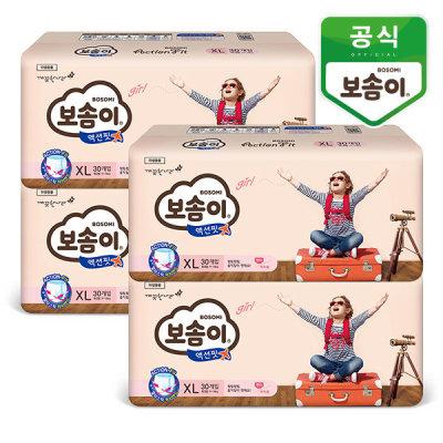 [보솜이] 액션핏 팬티 XL 특대형 여아 30매 x 4팩