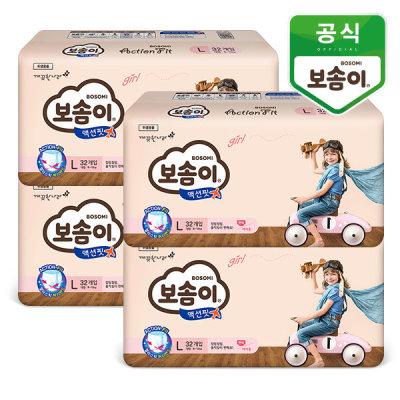 [보솜이] 액션핏 팬티 L 대형 여아 32매 x 4팩