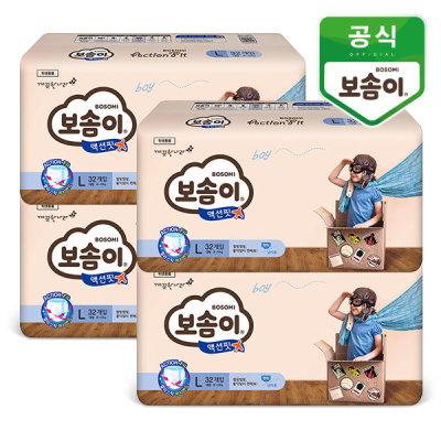 [보솜이] 액션핏 팬티 L 대형 남아 32매 x 4팩