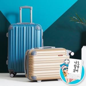 PC 대형 캐리어 사은품+초특가 여행용캐리어 여행가방