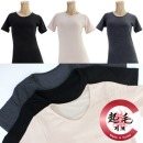 국산 겨울 여성 기모 3부 라운드 반팔 런닝 면 티셔츠