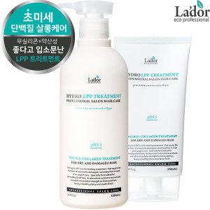 하이드로 LPP 단백질 트리트먼트 헤어팩 린스 530+150