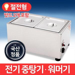 (엠에스코리아) MSKorea 프리미엄 건식 전기워머기 MSM-602 음식물보관 중탕기