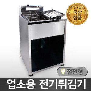 (엠에스코리아) MSKorea 절전형 전기튀김기 MSM-100 1구 스텐드형 튀김기 업소용