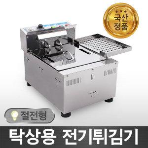 (엠에스코리아) MSKorea 절전형 전기튀김기 MSM-100T 1구 테이블형 튀김기 업소용