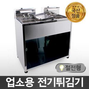 (엠에스코리아) MSKorea 절전형 전기튀김기 MSM-200 스텐드형 튀김기 업소용