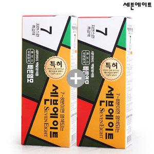 세븐에이트 새치 염색약 1+1 (7~8분이면 염색끝)