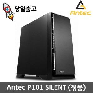 Antec P101 SILENT