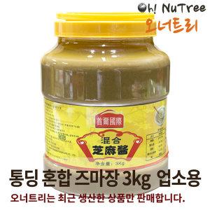통딩 혼합 즈마장 3kg 업소용 대용량 땅콩참깨소스