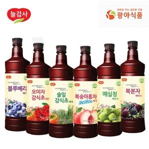 광야 음료베이스 970ml/오미자감식초/석류/복분자