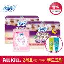 유기농 슈퍼롱 오버나이트 생리대 10Px2팩+중형10P (유