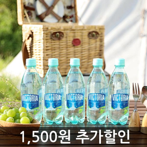 빅토리아 플레인 청포도 500ml  350ml  레몬 자몽