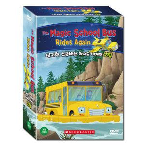 DVD 신기한 스쿨버스 라이드 어게인 2집 6종세트 사은품증정