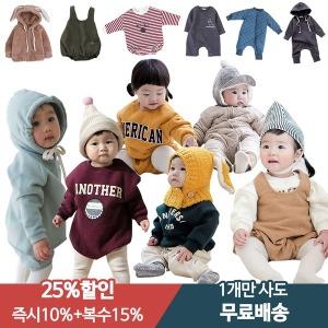 F/W 겨울신상/우주복/아기옷/블루머/바디슈트 外