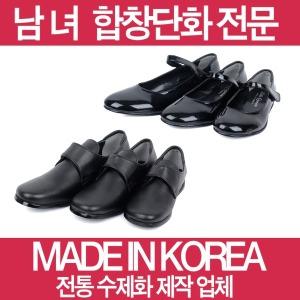 여아구두/연주회구두/합창단구두/남아구두/성가대구두