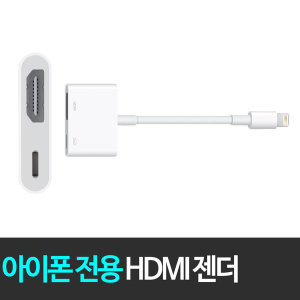 LG시네빔 전용 애플 스마트폰 연결_아이폰5 이상
