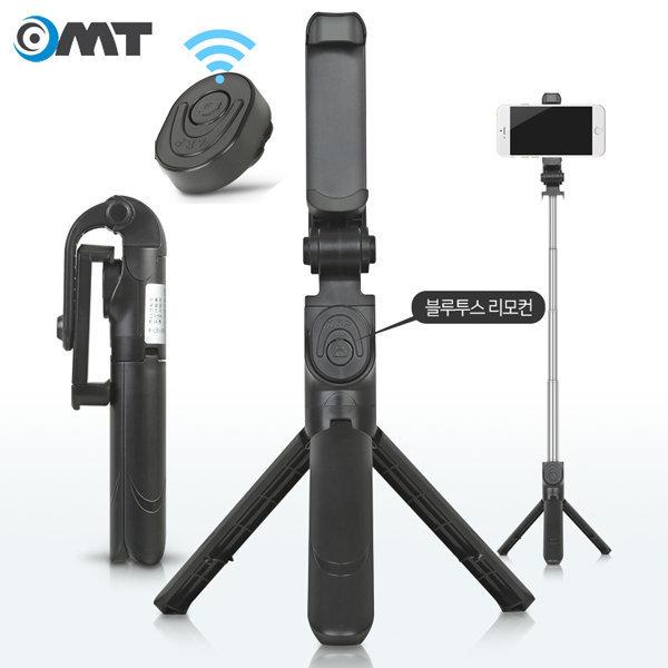 OMT 블루투스셀카봉 삼각대셀카봉 무선 OBT-TX09