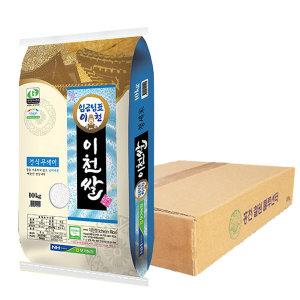 모가농협 이천쌀 추청미 10kg 18년산(박스포장)