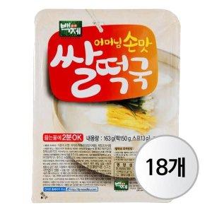 백제 어머님손맛 쌀떡국 163g X 18개