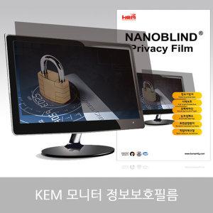 KEM 모니터 정보보안 정보보호필름 17형 339X271mm