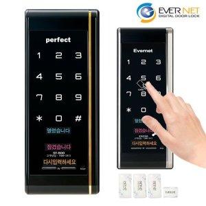 퍼팩트SY-800/EN-250/현관번호키/디지털도어록/도어락