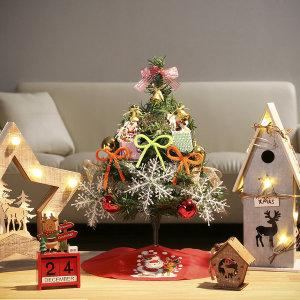 40cm 미니트리 풀세트/소형 크리스마스 미니트리