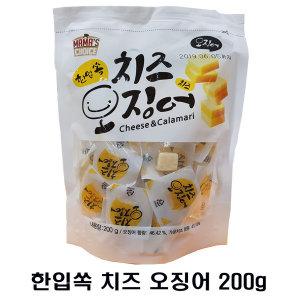 마마스초이스 한입쏙 치즈오징어 200g 48개입 간식(N)