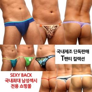 남성T팬티 국산T팬티 섹시한 엉덩이를 표현 섹시T팬티