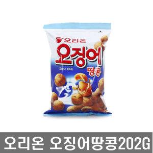 오리오 오징어땅콩 202g 오징어땅콩과자간식