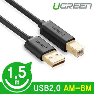 유그린 USB2.0 AM-BM 케이블 1.5m (U-10350)