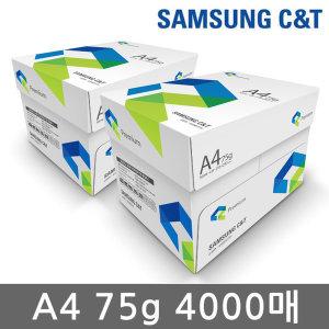 삼성 A4 복사용지 A4용지 복사지 75g 4000매(2박스)