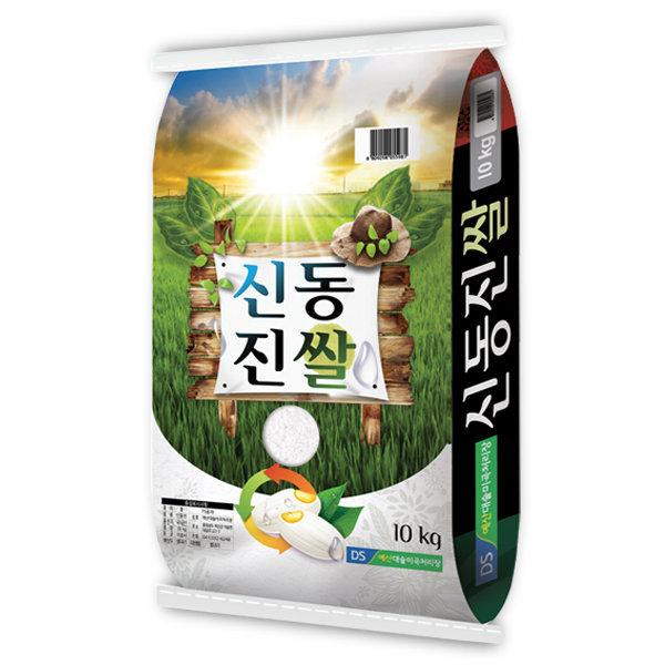 2018년 햅쌀 신동진쌀 10kg / 충남 예산 신동진