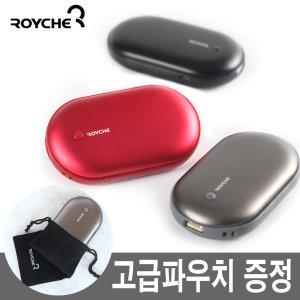 Ah Hot 휴대용 손난로/핫팩/보조배터리겸용 HW-02 레드