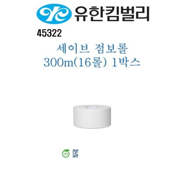 45322 유한킴벌리 세이브 점보롤 화장지 300m 2겹
