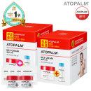 아토팜 크림 160mlx2개 기획세트 (크2파4)