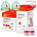 아토팜 대용량세트(크림+로션) 기획세트 (크2파4)