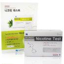 흡연측정기 흡연테스트 니코틴테스트기 래피젠(25개)