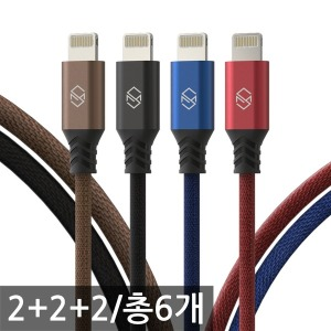 더치 8핀 아이폰X 케이블 5 6S 7 8 XS XR 플러스 맥스