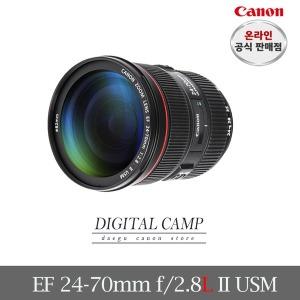 캐논정품 EF 24-70mm f/2.8L II USM (캐논 공식 총판)