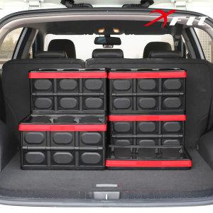 접이식 하드케이스 트렁크정리함 28리터 M 차량용품