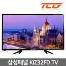 삼성패널 81cm(32) FHD LED TV 티비 TV모니터